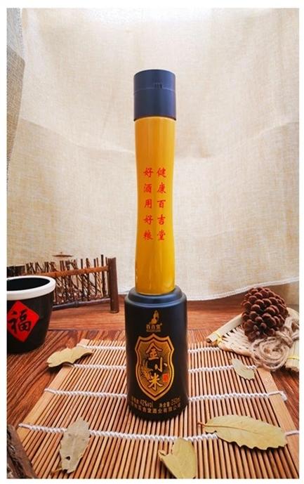 北京百吉堂金小米酒(黑金)